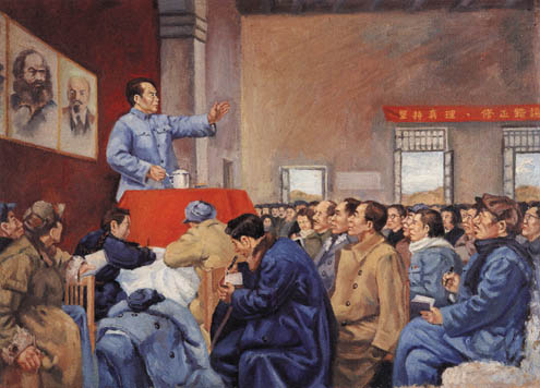 http://alphahistory.com/chineserevolution/rectification-movement/