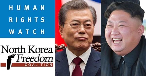 문재인 김정은 한패거리에 대한 이미지 검색결과