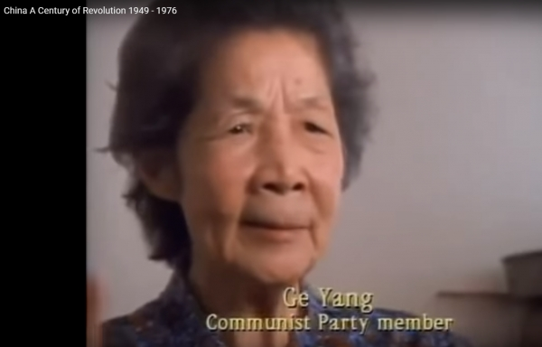 "과양의 인터뷰 장면, PBS 다큐멘터리 ""China, A Century of Revolution"" II에서https://www.youtube.com/watch?v=PJyoX_vrlns"