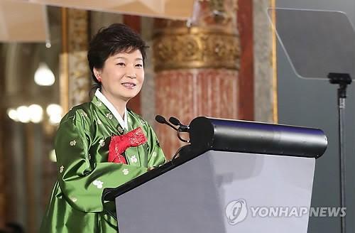 박근혜 전 대통령. (사진=연합뉴스)