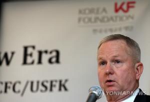 韓美동맹 분열시도 성공시 한국의 종말 될 것