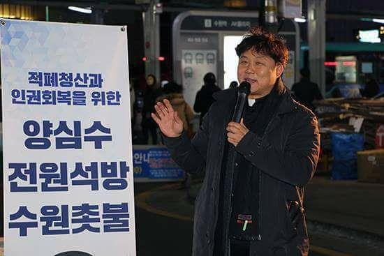 정의구현사제단 촛불신부, 성폭행 시도후에도 '저항'운운하며 뻔뻔한 ...