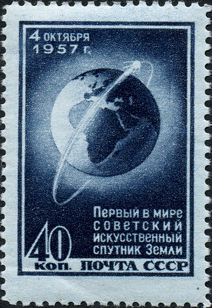 1957년 소련의 기념우표 https://commons.wikimedia.org/wiki/File:Sputnik-stamp-ussr.jpg