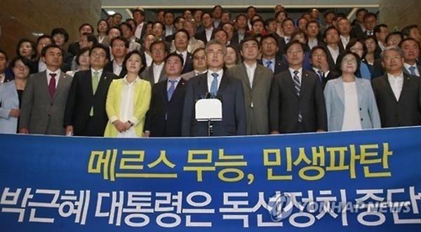 박근혜 슈퍼전파자 문재인 이미지 검색결과