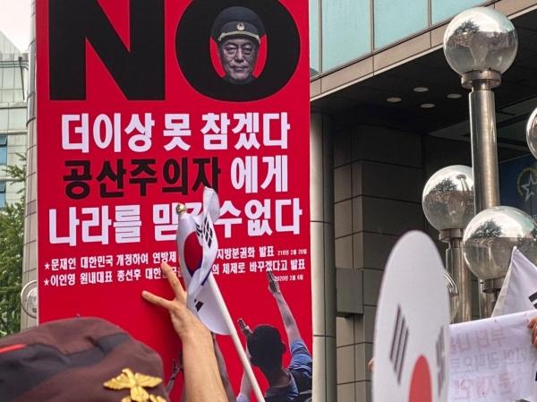 3보] 나라가 니꺼냐? 분노한 시민들 몰려들자 경찰, 결국 저지선 풀어 - 펜앤드마이크